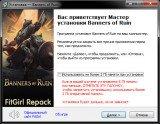 Banners of Ruin [ v1.0] (2021) PC   RePack от FitGirl