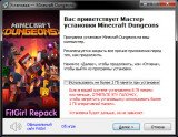 Minecraft Dungeons: Ultimate Edition [v 1.10.1.0.6739574 + DLCs + Multiplayer] (2020) PC   RePack от FitGirl
