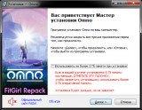 Omno (2021) PC   RePack от FitGirl
