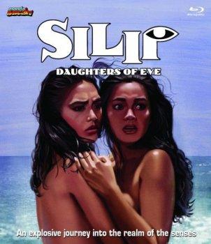 Дочери Евы / Silip (1985) BDRip-AVC от msltel   A