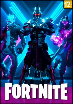 Fortnite: Chapter 2 [17.21] (2017) PC | Online-only