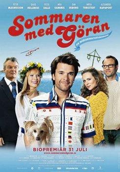 Лето с Приветом / Sommaren med Göran (2008) BDRip 1080p от Koenig | Sub