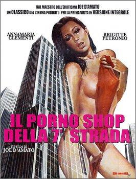 Порномагазин на 7-й улице / Il porno shop della settima strada (1979) DVDRip-AVC от ExKinoRay   L1