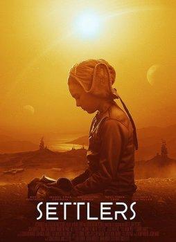 Поселенцы / Settlers (2021) WEB-DL 1080p | A