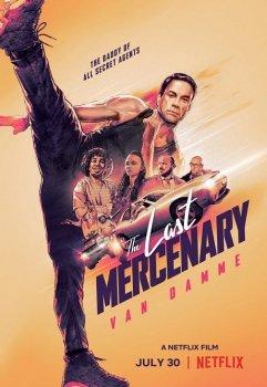 Последний наемник / Le dernier mercenaire / The Last Mercenary (2021) WEB-DLRip от MegaPeer   Netflix