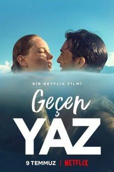 Прошлым летом / Last Summer / Geçen Yaz (2021) WEB-DL 1080p | SDI Media