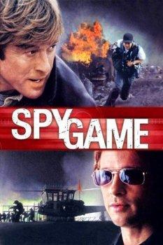 Шпионские игры / Spy Game (2001) HDRip   КПК   D, P