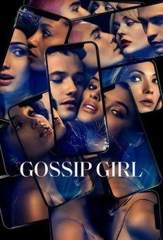 Сплетница / Gossip Girl [01x01-04 из 10] (2021) WEBRip 720p | LakeFilms
