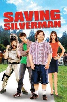 Стерва / Спасти от невесты / Saving Silverman (2001) WEB-DLRip-AVC | D, P2, A