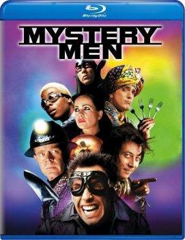 Таинственные люди / Mystery Men (1999) BDRip от ExKinoRay | REMASTERED | P2