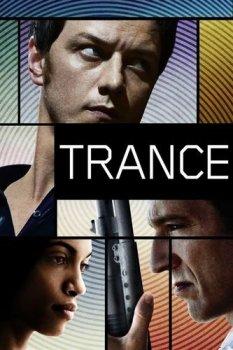 Транс / Trance (2013) BDRip-HEVC 1080p от RIPS CLUB | D, A
