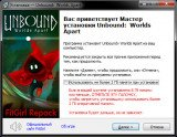 Unbound: Worlds Apart (2021) PC | RePack от FitGirl